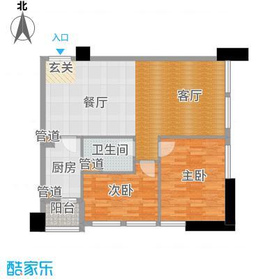 北京香颂B户型二室二厅一卫户型