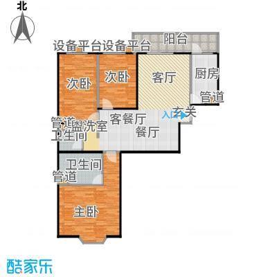 甘露家园131.35㎡3室2厅2卫1厨户型