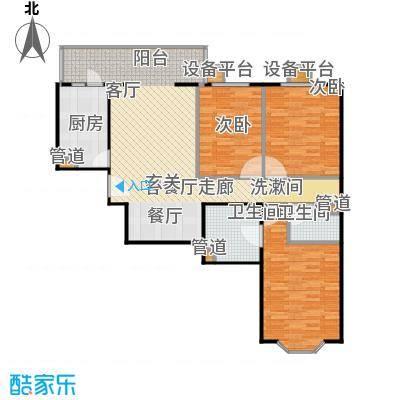 甘露家园116.75㎡3室2厅2卫1厨户型