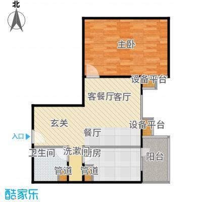 甘露家园58.46㎡1室2厅1卫1厨户型