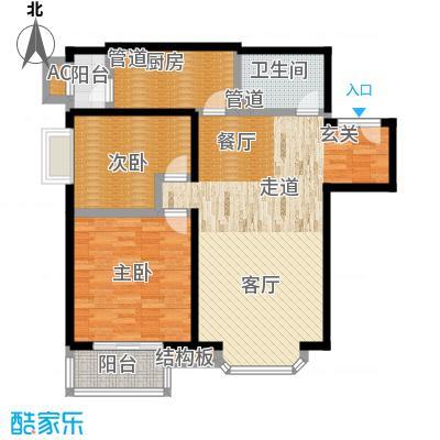 国展新座101.24㎡2室2厅1卫1厨户型