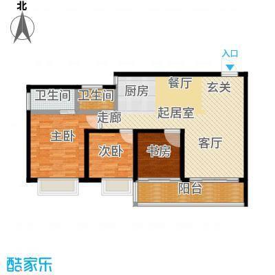 漓江蓝湾94.95㎡5#B户型(两房变三房)户型2室2厅2卫