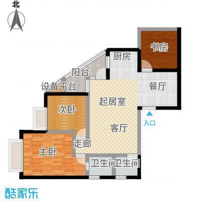 漓江蓝湾96.24㎡6#B1户型2室2厅2卫
