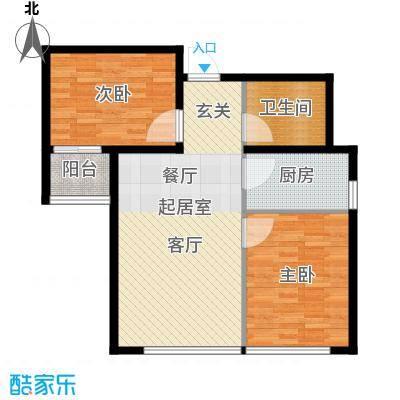 瑞华新都汇N户型 二室二厅一卫 建筑面积81㎡户型
