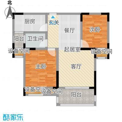 益阳国色天香客厅连接景观阳台小资生活无限魅力户型2室1卫1厨