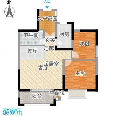 旺佳华府+入户花园户型2室1卫1厨