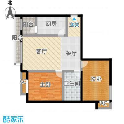 亮马新世家92.07㎡2室2厅1卫1厨C座N户型