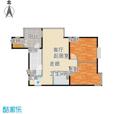 澳洲康都96.55㎡7楼4单元D户型两室两厅两卫户型