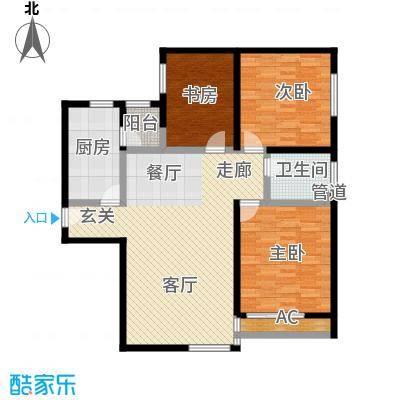 亮马新世家116.46㎡3室2厅1卫1厨C座D户型