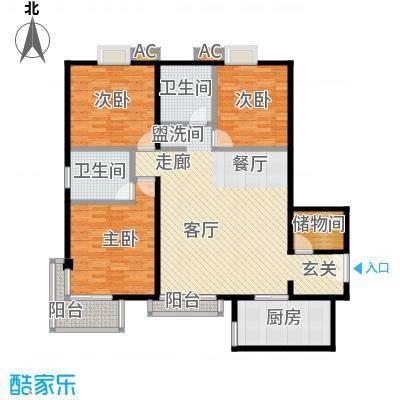 国风北京158.00㎡F1户型三室两厅两卫户型LL