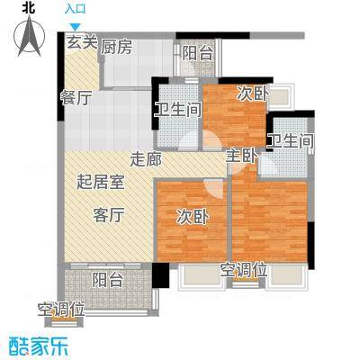 保利花园99.00㎡2号楼一梯02单元户型3室2厅2卫