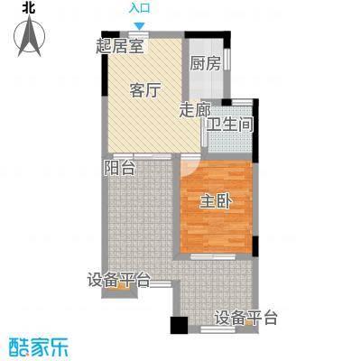 山泉海10#楼A1-2户型 1室1厅1厨1卫58.18㎡户型1室1厅1卫