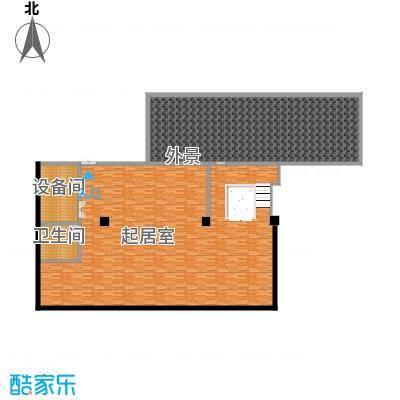 自在香山205.88㎡A5地下一层户型10室