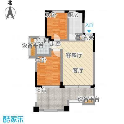 山泉海75.92㎡二房二厅一厨一卫户型2室2厅1卫