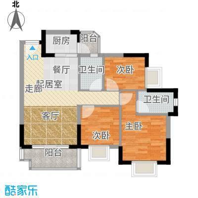 富通天邑湾一期71.09㎡户型3室2卫1厨