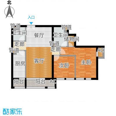 北京香颂精品公馆C反户型两室两厅两卫户型