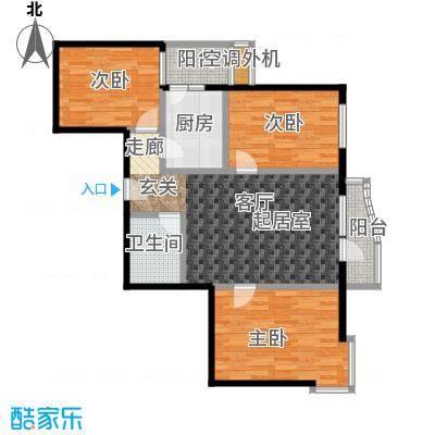 米罗公元・方丹苑Ⅱ99.00㎡三室一厅户型