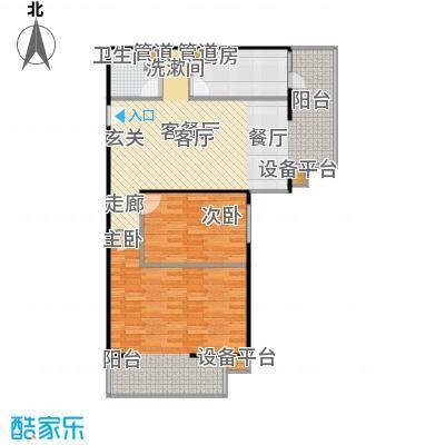 甘露家园92.19㎡2室2厅1卫1厨户型