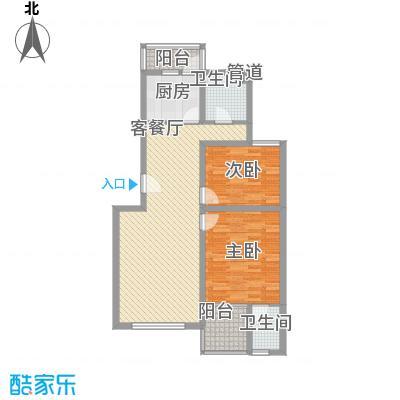 白河涧别墅93.62㎡两室两厅两卫 户型