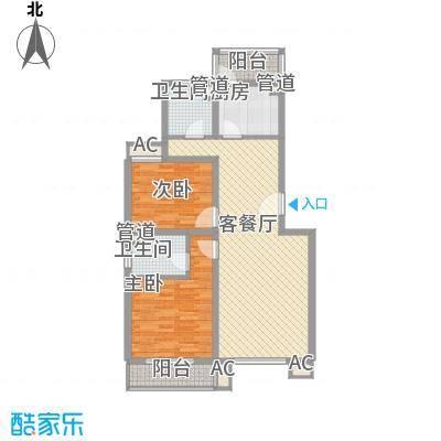 白河涧别墅92.75㎡两室两厅两卫 户型