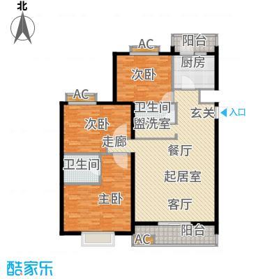栖美国际148.00㎡三室两厅两卫户型