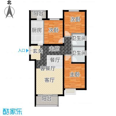 红杉一品・和廷125.30㎡A3户型3室2厅2卫