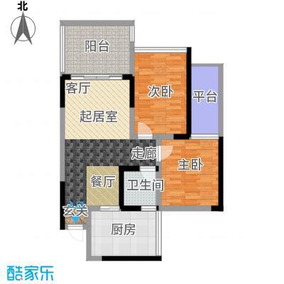 金科蚂蚁SOHO二代B3栋D型 2室2厅1卫1厨63.25㎡户型