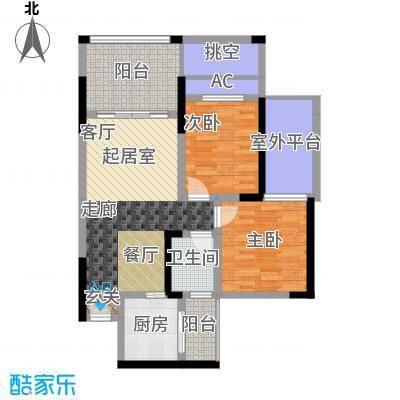 金科蚂蚁SOHO二代2房2厅1卫+观景阳台,约65.64平米户型