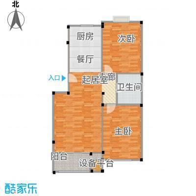 赏云轩嘉园93.00㎡两室两厅一卫户型