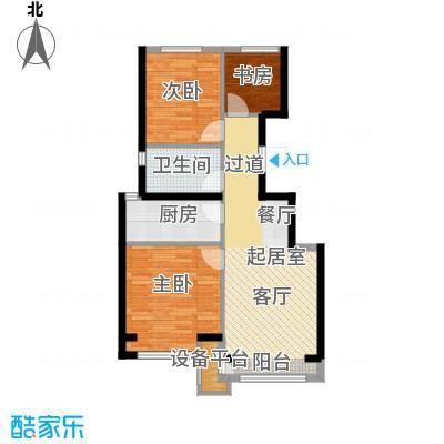 北京城建・上河湾74.41㎡户型10室