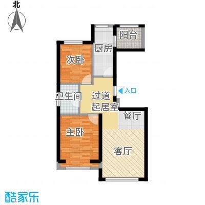 北京城建・上河湾69.56㎡户型10室