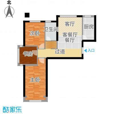 北京城建・上河湾74.31㎡户型10室