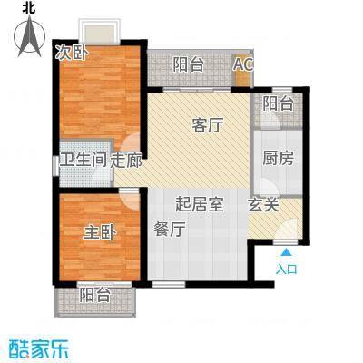 新国展国际公寓90.82㎡B1户型二室二厅一卫户型