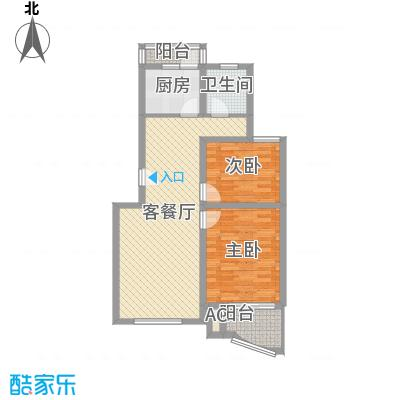 白河涧别墅90.50㎡两室两厅一卫 户型