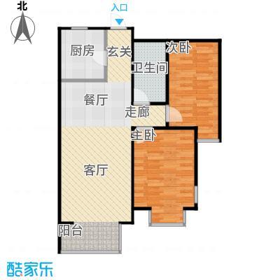 金海城88.74㎡B反户型 二室二厅一卫户型2室2厅1卫