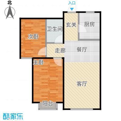 金海城80.10㎡B\'户型 二室二厅一卫户型2室2厅1卫