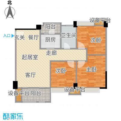 城南壹�A2三室二厅一卫户型