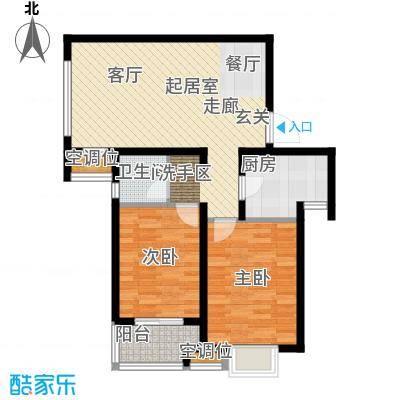 宏泰・龙邸90.00㎡B1户型 两室两厅一卫户型2室2厅1卫