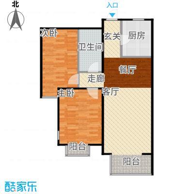 金海城88.15㎡B户型 二室二厅一卫户型2室2厅1卫