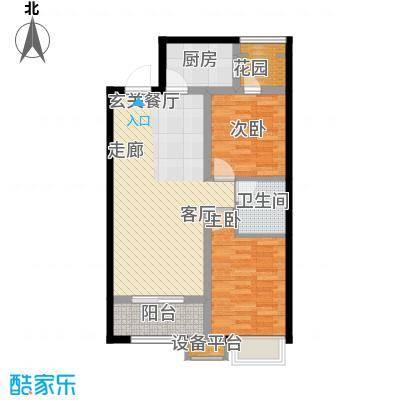 早安北京88.25㎡B5/B5反户型 两室两厅一卫户型2室2厅1卫