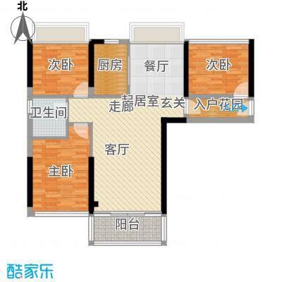 瑞都豪庭91.74㎡2号栋01户型两室两厅一卫户型2室2厅1卫
