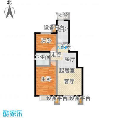 北京北85.91㎡B1户型二室一厅一卫户型