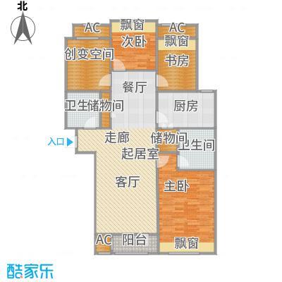 廊坊孔雀城・大学里129.79㎡G6户型 四室两厅两卫户型4室2厅2卫