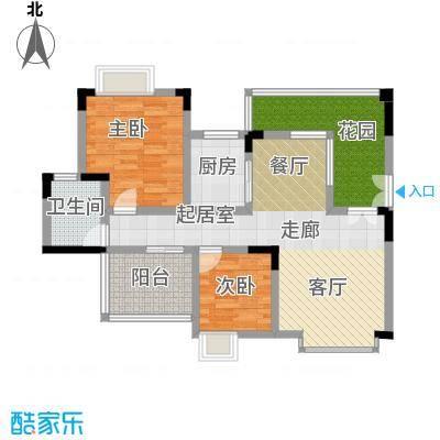 兴现金鼎龙泉67.92㎡A-16(已售完)户型2室1卫1厨