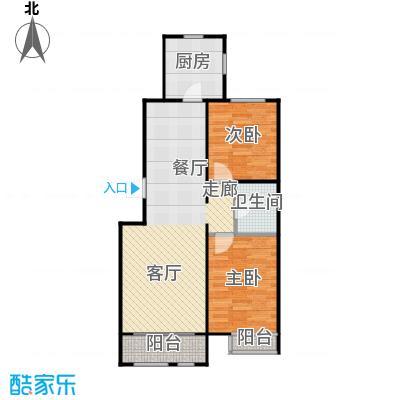 金海城87.97㎡D户型 二室二厅一卫户型2室2厅1卫