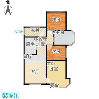 鸿坤・原乡小镇92.77㎡C梦想泉户型 三室两厅一卫户型3室2厅1卫