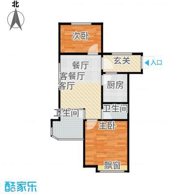 鸿坤・原乡小镇73.50㎡B1自由泉户型 两室两厅一卫户型2室2厅1卫