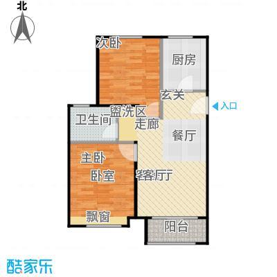 鸿坤・原乡小镇86.00㎡H户型 两室两厅一卫户型2室2厅1卫