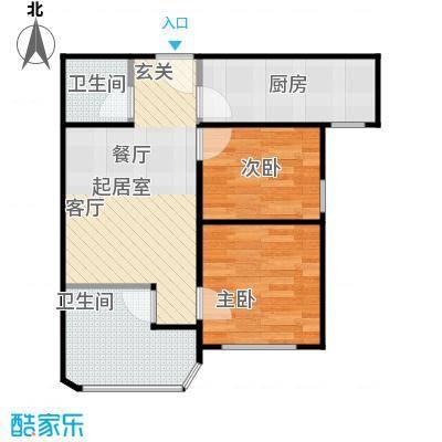 鸿坤・原乡小镇71.83㎡B2布谷泉户型 两室两厅一卫户型2室2厅1卫