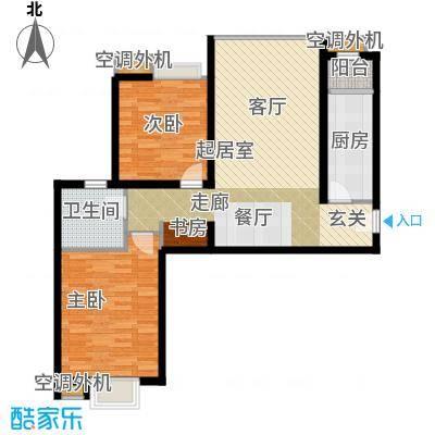 珠江京津国际城97.00㎡A户型 2室2厅1卫户型2室2厅1卫